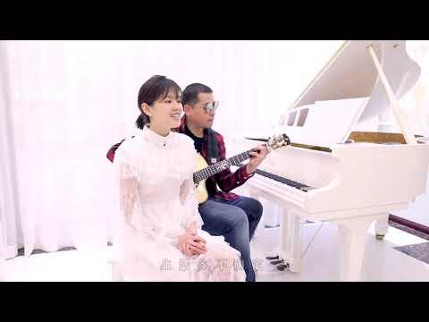 【郝浩涵梦工厂】吉他弹唱 《跟你住》,歌手 钟恩淇