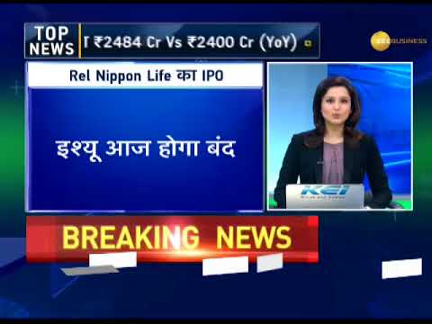 News Live: ICICI Bank, Maruti Suzuki, ITC, IOC release Q2 results