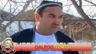 Qalpoq - Tumor | Калпок - Тумор (hajviy ko
