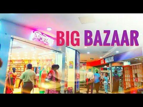 💜🎄KOLKATA BIG BAZAR, SHOPPING MALL,👇 | Big Bazaar, HILAND PARK, ADDRESS , Phone Number