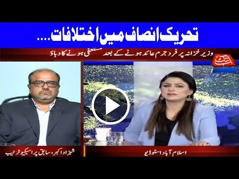 Tonight With Fareeha - 27 Sep 2017 - Abb Tak News