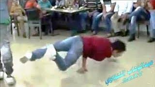 رقص تكسير ريمكس الحلوة اجت Robot dance