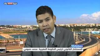 القطاع العقاري المغربي يعاني من الركود