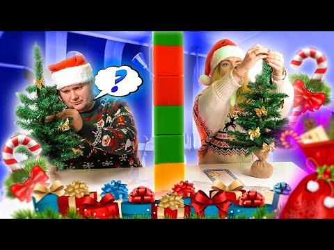 Телепатия Рождественская Елка Челлендж 🌲 УКРАСЬ если Сможешь