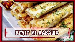 Рулет из лаваша с ветчиной и сыром Рецепт приготовления Neeqeetos