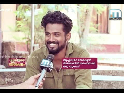 That Proud Moment.. Thank you Mathrubhumi for this wonderful experience