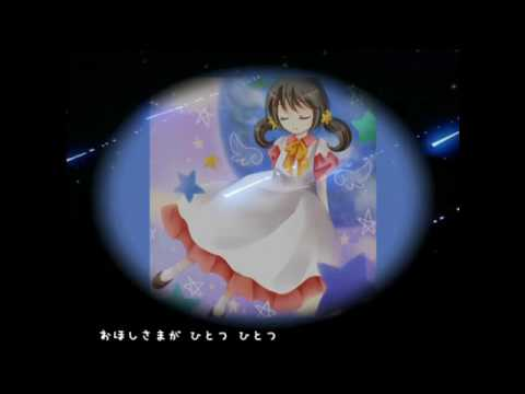 【Yuki Kaai】 - The Shooting Star