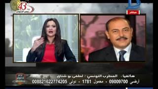 صباح دريم | الفنان التونسي لطفى بوشناق يلقى الشعر في حب مصر
