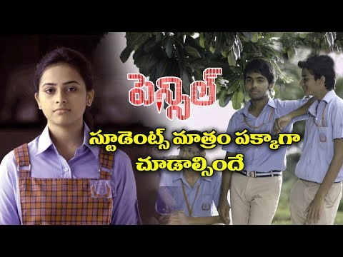 Pencil Latest Telugu Movie Video Songs -...