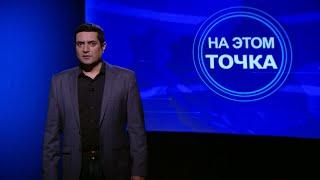 Армяне уже боятся служить в Карабахе