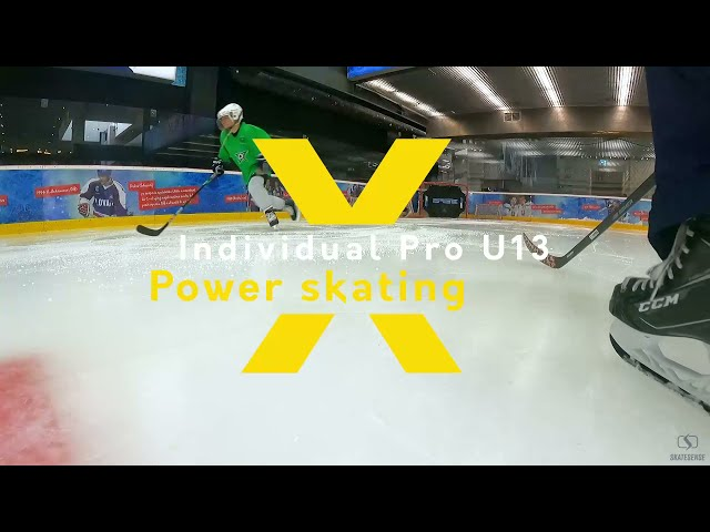 Hockey and Power Skating | Individual Pro U13