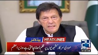News Headlines  100am  22 Aug 2019  24 News Hd