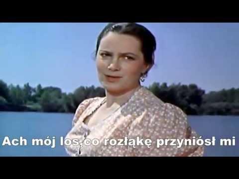 Mój los,smutny los-Ах, Судьба Моя, Судьба -Надежда Кадышева