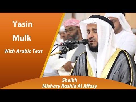 Surah YASIN & MULK By Sheikh Mishary Rashid Al Affasy