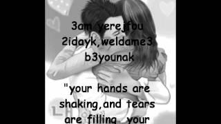 mamnounak ana-melhem zain(lyrics with english translation)