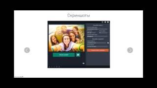 Как соединить несколько медиа файлов. Movavi Video Suite.(Новейшая версия Movavi Video Suite 15 - Самая лучшая программа для создания своего видеоролика высшего качества,обра..., 2016-07-25T23:41:51.000Z)