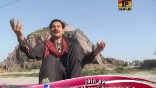 Gaal Holi Wadi Aa - Ashraf Mirza - Latest Punjabi And Saraiki Song
