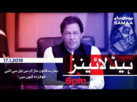 Samaa Headlines - 6PM - 17 January 2019