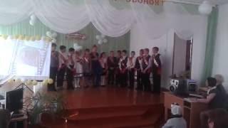 Выпускной вечер (частушки) - начальная школа. Новосибирская область 27 мая 2016 г.