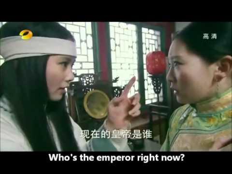 *# Streaming Online Yong zheng yu nian geng yao