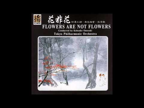 Tokyo Philharmonic Orchestra - 採茶歌