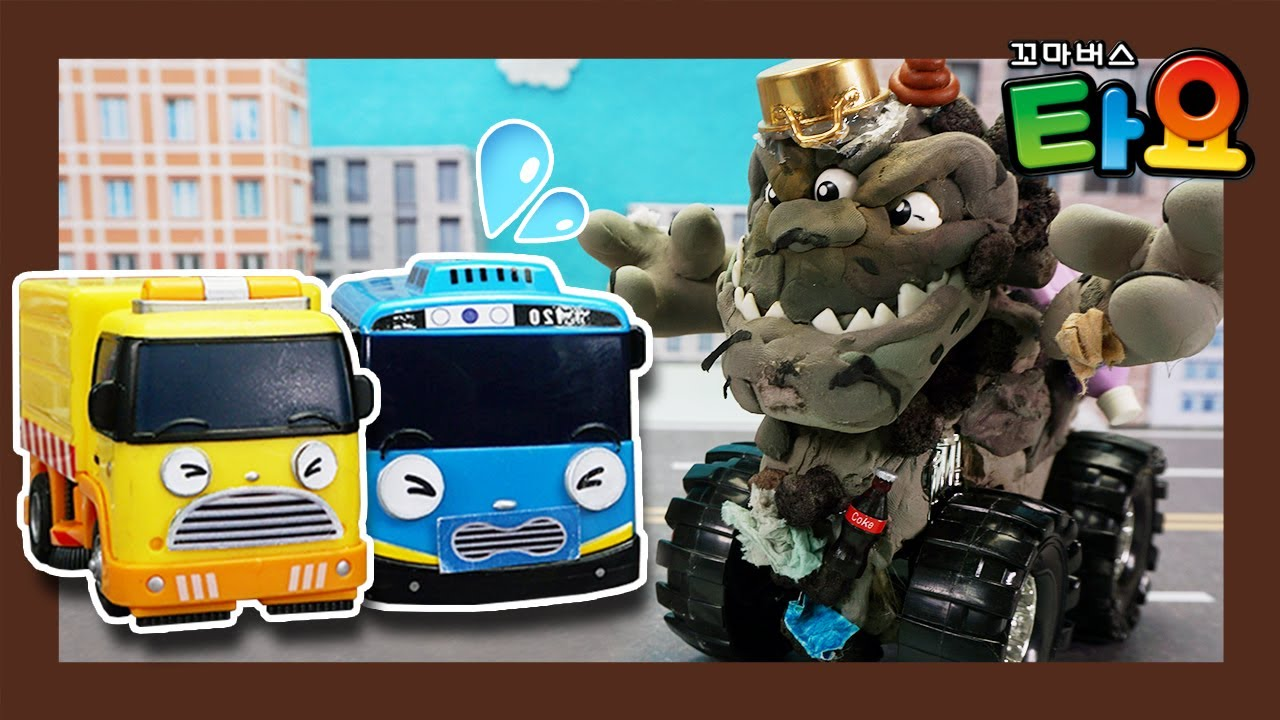 Garbage Monster Truck attacks the town! l Tayo Monster Police l Tayo the Little Bus