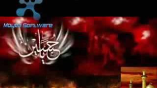 YA SHAHEED E KARBALA by haji mushtaq attari