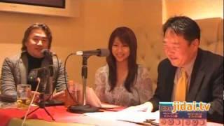 Kiss-FM神戸話題のラジオ番組 『バイオ Radio』の番組宣伝。 ゲスト:錦...