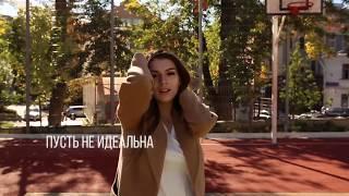 Download Люся Чеботина - Плохая девчонка (Lyric Video) Mp3 and Videos