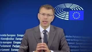 Europa Zeit  Daniel Caspary, CDU