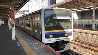 209系2100番台マリC422編成成田発車