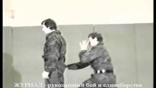 Боевое САМБО приемы Ч28 Ошибки при задержании