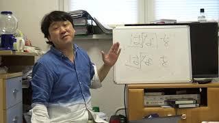 第三の「はし」・・・日本語のアクセント ударение в японском языке 【Фонетика】