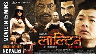 LALTEEN | Movie In 15 Minute 2018/2075 | Ft. Dayahang Rai, Priyanka Karki, Arjun Jung Shahi