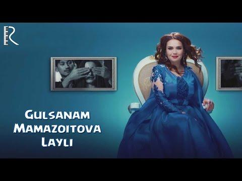 Гулсанам Мамазоитова - Лайли