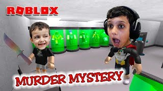 I'M NOT THE MURDER!!! (ROBLOX MURDER MYSTERY) Gugames, the