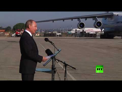 كلمة بوتين في قاعدة حميميم  - نشر قبل 28 دقيقة