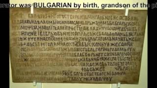 Tsar Samuel/Samuil is Bulgarian (evidence from Bitola)