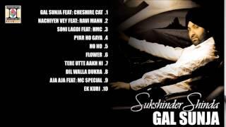 GAL SUNJA - SUKSHINDER SHINDA - FULL SONGS JUKEBOX