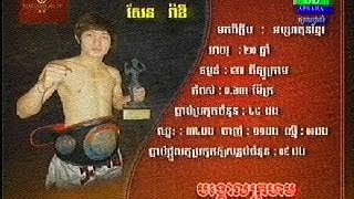 Khmer International Boxing-Sen Rady vs Ma Maiy on 25-01-2014