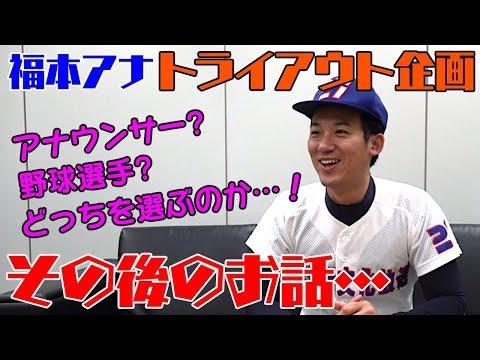 今 さん めざまし 大塚 テレビ