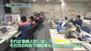 福島ドクターズTV 『救急医療』