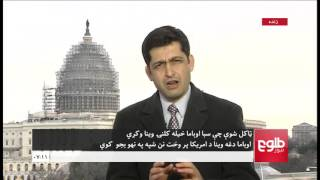 LEMAR News 12 January 2015 / ۲۲ د لمر خبرونه ۱۳۹۴ د مرغومې