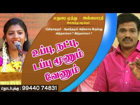 Purple Range At Waligama Vog Tex - Part - 01 | SAMPATH LIVE  online watch, and free download video or mp3 format