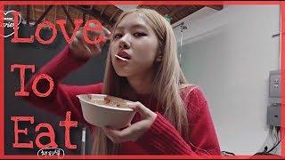 BLACKPINK Rosé loves to eat 6 #mukbang