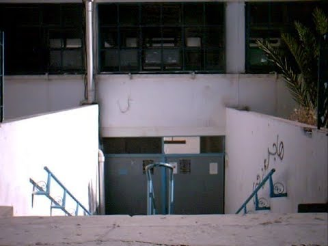 Lycée Menzah 6 Bac 2019 - Intro: [Il Capolavoro]