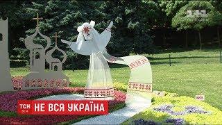 На Співочому полі з квіткових композицій створили  суперечливу  карту України