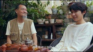 """【TFBOYS 王源】#王源""""#腾讯新闻 王源纪录片(高清正片)《#没有哪个夏天像今年一样:波士顿生活首次曝光》""""-Roy Wang"""