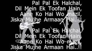 Yeh Mera Dil Karaoke