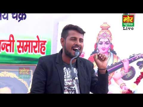 Aaja Teri Bahan Bulave ||  Gaddi kheri Rohtak Compitition  ||  Mor Haryanvi Music
